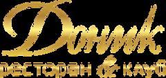 Банкетный ресторан Доник